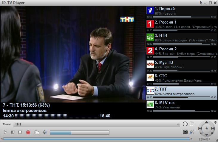 Internet Tv Rus